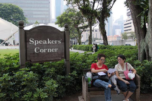 парк сингапур