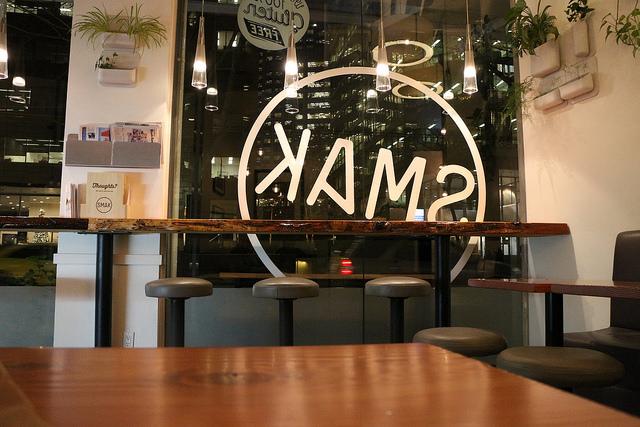Ресторан Smak